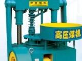 250型蜂窝煤机 新型蜂窝煤机2013报价 邢台华普机械制造有限