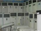 柳州高价回收各类二手家电家具:空调、冰箱、办公设备