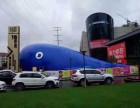 地产开盘暖场活动方案商场提升人气暖场神器鲸鱼岛乐园大型蓝鲸