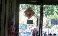 德州商铺个人育英大街夜市附近饮品小吃店转让