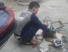 柳州市电动车修理摩托车维修培训中心