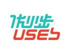湖南优小步汽车租赁有限公司诚邀您的加盟