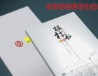 西安代写标书 标书制作 投标文件代写 制作标书