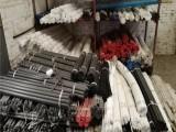 全新料赛钢棒白色黑色POM棒POM板厂家直销