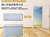 碳纤维电暖器煤改电工程取暖电器