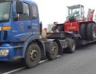 成都到东营物流公司 机械设备运输 整车托运