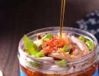 捞汁小海鲜技术培训加盟 香辣小海鲜火爆市场