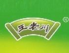 王老川调味品 诚邀加盟