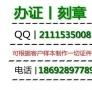 广安十年行业经验专业安全可靠欢迎咨询