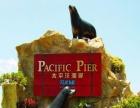 提前预定港澳三天两晚海洋公园/维多利亚港仅460元