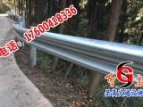 喷塑护栏板国标加厚安装施工