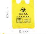 上海医疗垃圾袋批发厂家 上海医疗垃圾带价格