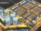 红旗渠国际汽配城30-3000平米商铺对外出租 地理位置优越