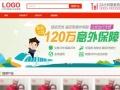 【500元】网站建设/网页设计/网页制作/制作网站