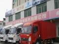 中国重汽王牌厢式货车