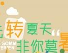 杭州德语培训较专业品德德语专业培训十几年!