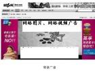 昆明信息流广告-昆明网络图片广告