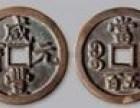 当天收购古董古玩,古钱币,袁大头,双旗币,犀牛角现金交易