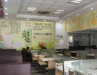 急转2坂田地铁口商业街繁华地段餐饮餐馆餐厅转让