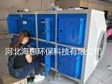 专业生产 低温等离子设备 废气处理设备