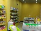 新民 乐府富一层 食品区商铺 30平米