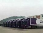 中通快运承接全国货物派收业务欢迎来电
