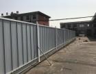 工地圍擋施工圍擋市政圍擋擋板