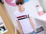 2014夏款 短袖U字男式 T恤八宝男式体恤修身韩版潮一件代发批