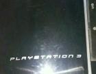 二手PS3游戏机便宜出售