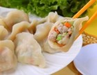 上海自助饺子加盟连锁店