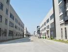松江高颜值科技园区 1300平 可分割 可环评