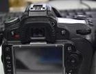 尼康 单反相机 D90 套机