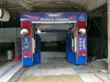 全自动洗车机厂家租赁往复机 隧道机 免费安装 三年质保