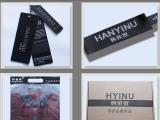 韩依奴品牌包装盒网络代理商请拍此链接