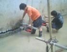 南昌专业钻孔打打洞打眼水钻钻孔打空调孔打墙砸墙