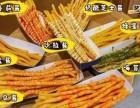 武汉薯阿哥超长薯条加盟,火爆特色小吃,技术培训包教包会
