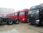 郑州至全国各地大件货运公司