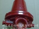 美国REGO力高1588VN液化气调压器