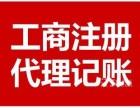 青岛市南市北李沧无经营场所办理食品经营许可证