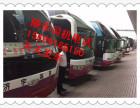 汽车~承德去绍兴的车站发车时刻表15689185150