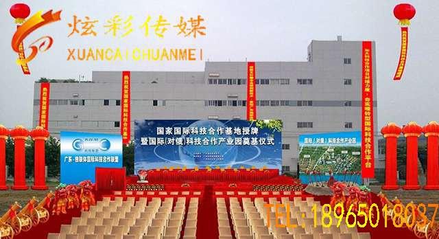 舞台灯光音响租赁,福州特色演出,桁架搭建,气球装饰