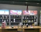侯台 王顶堤商贸城 电子通讯 商业街卖场