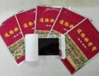7月27日(北京班)新型膏药 水蜜丸 养生泥灸制作培训班