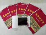 10月15日郑州举办新型膏药 养生泥灸制作培训班