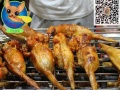 肉串腌制教学 小肉串教学 炸串烤串腌制方法