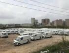 深圳出租电动货车租电动面包车请找飞鱼EV有限公司