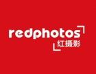 西安结婚证件照 西安结婚登记照 西安红摄影