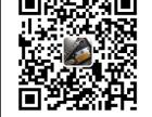 扬州完美科技SQL数据库服务器数据恢复财务软件管家婆用友