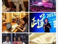 广州现场会议速记 录音整理 优惠进行中 满意后付费