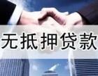 广州公积金贷款 退休贷 个人消费贷